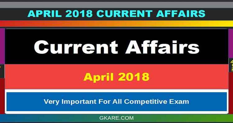 April-CURRENT-AFFAIRS pdf download