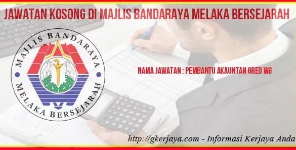 Jawatan Kosong di Melaka Majlis Bandaraya