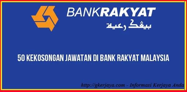 Kerja Kosong Bank Rakyat