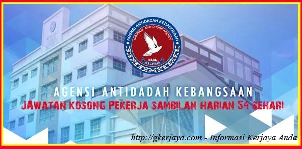 Jawatan Kosong Agensi Anti Dadah Malaysia
