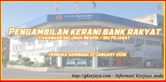 Kerja Kosong Kerani Bank Rakyat Malaysia - Seluruh Negeri