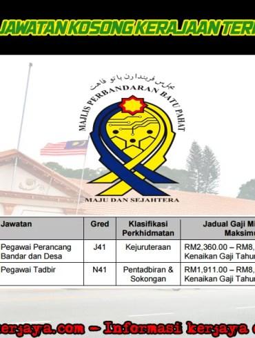 Iklan Jawatan Kosong di Batu Pahat Johor