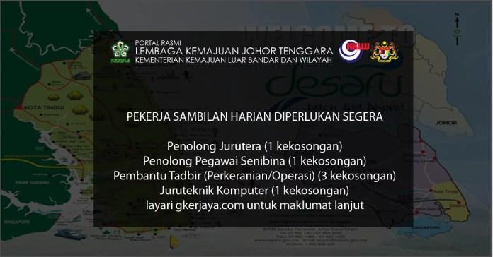 Kerja Sambilan Kerajaan di Lembaga Kemajuan Johor Tenggara