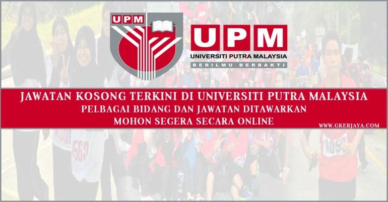 Iklan Kerjaya Universiti Putra Malaysia