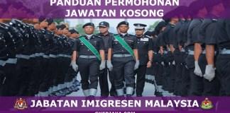 Cara mohon kerja di Jabatan Imigresen Malaysia