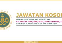 Iklan Jawatan Kosong Majlis Agama Islam Melaka