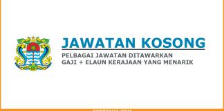 Iklan jawatan kosong Majlis Bandaraya Pulau Pinang