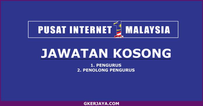 Iklan jawatan kosong Pusat Internet 1 Malaysia