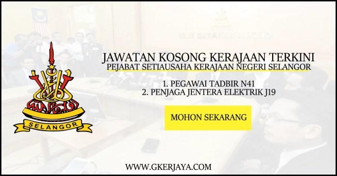 Iklan jawatan kosong Suk Negeri Selangor Ogos