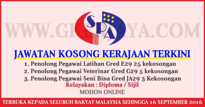 jawatan-kosong-kerajaan-spa-kelayakan-diploma-dan-sijil