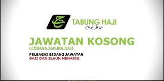 Jawatan Kosong terkini Lembaga Tabung Haji
