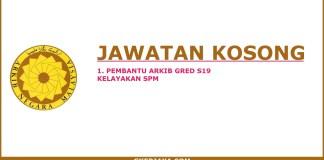 Jawatan kosong Jabatan Arkib Negara Malaysia