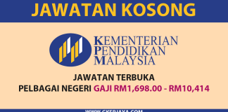 Jawatan kosong Kementerian Pendidikan Malaysia Sekolah Sukan