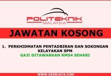 Jawatan kosong Pekerja Sambilan Harian Politeknik