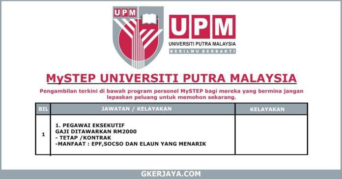 MySTEP Pegawai Eksekutif UPM