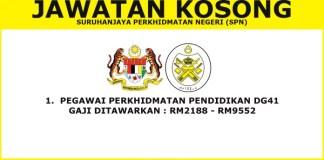 Peluang kerjaya Kerajaan Negeri Terengganu