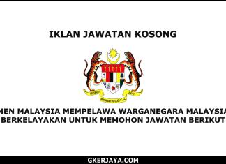 Peluang kerjaya di Parlimen Malaysia (1)