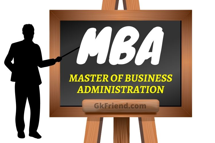 MBA का Full Form | What is the Full Form Of MBA in Hindi