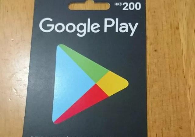 Google play card 8