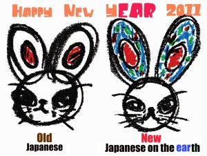 2011_New year card