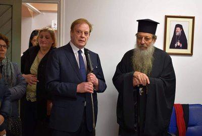 """Εγκαίνια του """"Κοινωνικού Ιατρείου"""" της Ιεράς Μητρόπολης Μυτιληνης"""