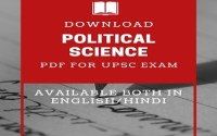 Download NCERT Political Science Books For IAS, SSC And Other Competitive Exam