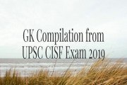 Important GK Compilation from UPSC CISF Exam 2019
