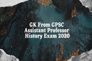 History GK From GPSC Assistant Professor History Exam 2020