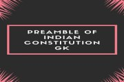 Preamble Of Indian Constitution GK