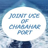 The Big Picture: Joint Use of Chabahar Port