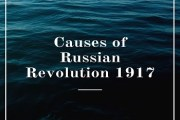 Causes of Russian Revolution 1917