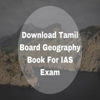 Download Tamil Board Geography Book For IAS Exam