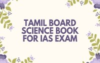 Download Tamil Board Science Book For IAS Exam