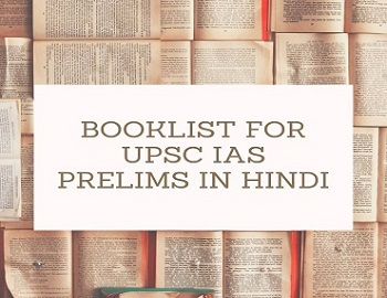 Booklist for IAS Prelims In Hindi - Must-Read General Studies Booklist for UPSC IAS Prelims in Hindi