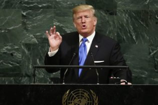Pres. Trump Delivers First Speech to United Nations General Assembly