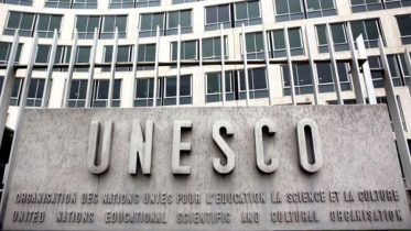 "U.S. Withdraws From UNESCO, Cites Group's ""Anti-Israel"" Bias"