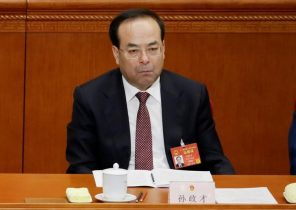 China's Chongqing renews attacks on former disgraced leaders