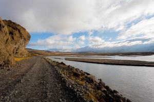 Fjallabak highland tour