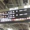 [一本の道展]横浜へ帰ります