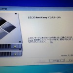 【BootCamp】MBPにWindows7をBootCampでインストール!(2:BootCamp篇)