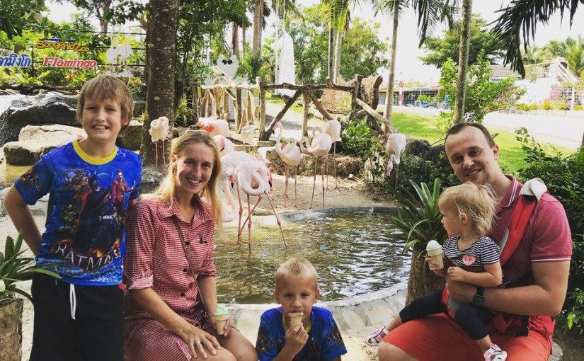 Зоопарк в городе Сонгкхла. Таиланд