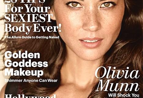 Kristen Bell: Nude in Allure! - The Hollywood Gossip