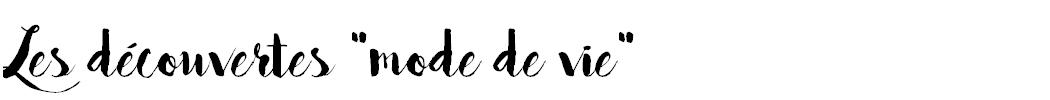 decouvertes-modedevie2015