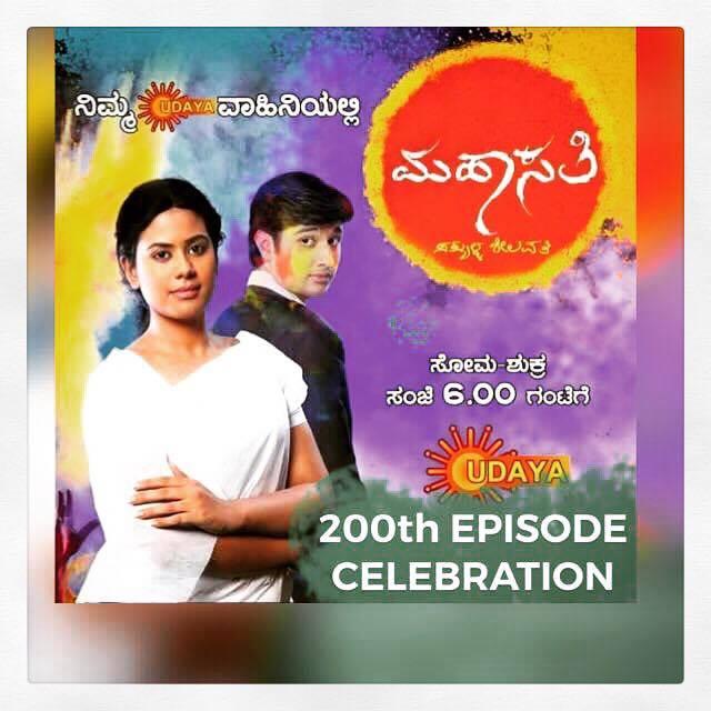 Mahasati – Kannada serial @ Udaya Tv
