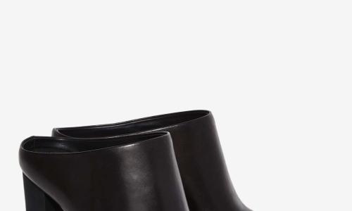pour-la-victoire-capri-leather-mule