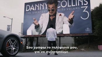 Collins vs billboard