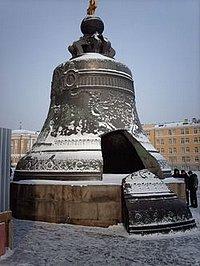 Die «Tsar-Kolokol» Glocke in Moskau