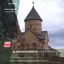 Alan Hovhaness, Exile-Symphony - Boston Modern Orchestra Project