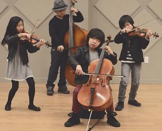 Streichquartett - Kinder und Jugendliche - Kammermusik - Glarean Magazin