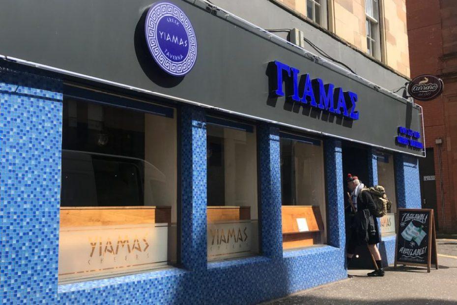 Yiamas Glasgow